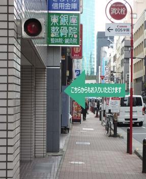 uraguchiのコピー.jpg